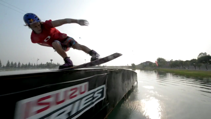 Dominik Guehrs wakeboards